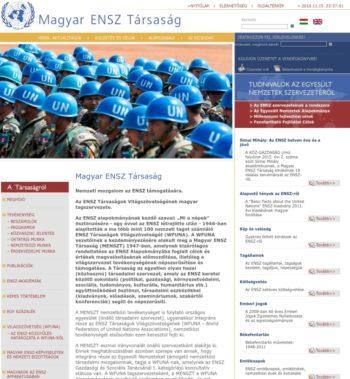 A Magyar ENSZ Társaság honlapja